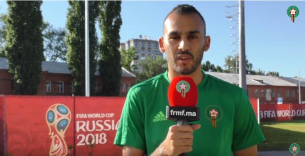 لاعبو المنتخب للجمهور المغربي: شكرا لكم… كنتم رائعين (فيديو)