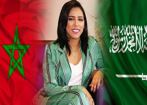 بعد تعرضها للهجوم من طرف سعوديين.. رجاء بلمير تحذف منشوراتها عن المونديال