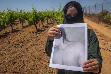فالمغرب ما سوّق ليهم حد.. مسيرة في إسبانيا تضامنا مع عاملات الفراولة المغربيات