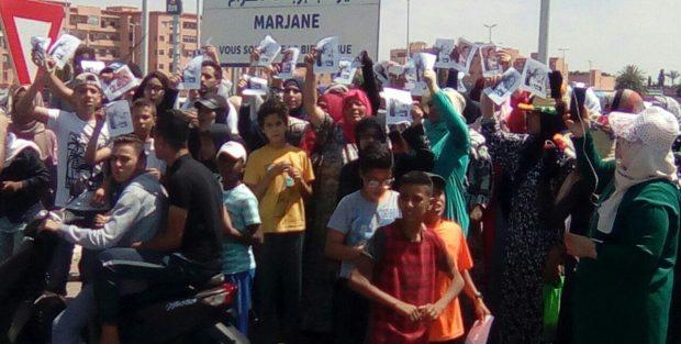 مراكش.. احتجاجات للمطالبة بفك لغز اختفاء الطفل هشام