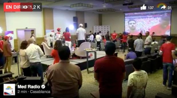 روسيا 2018.. تابعوا مقابلة المغرب ضد البرتغال مباشرة على ميدراديو
