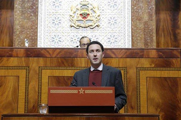 وسط الجدل.. فيدرالية اليسار تطرح مقترح قانون لإلغاء معاشات البرلمانيين