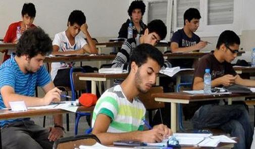 مجانا.. أكاديمية الرباط تدعم المقبلين على اجتياز امتحانات المدارس العليا
