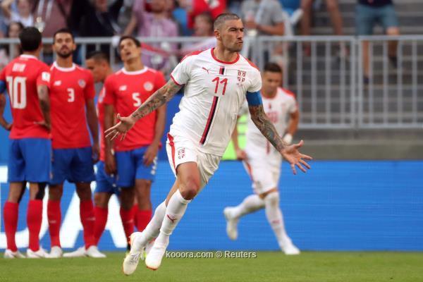 المجموعة الخامسة.. صربيا تفوز بهدف على كوستاريكا