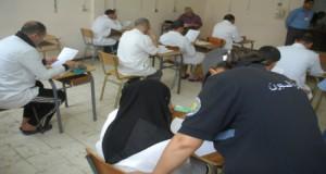 عدد المترشحين 910.. امتحانات الباك في السجون