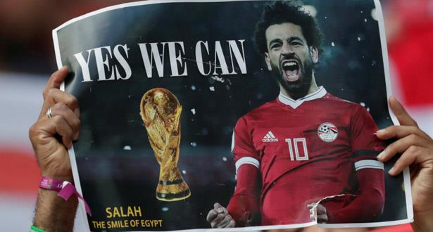 تسعى إلى استضافة كأس العالم 2030.. مصر دايرة الزحام للمغرب