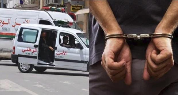 بعد يومين.. أمن الفنيدق يعتقل قاتل زوجته في فاس
