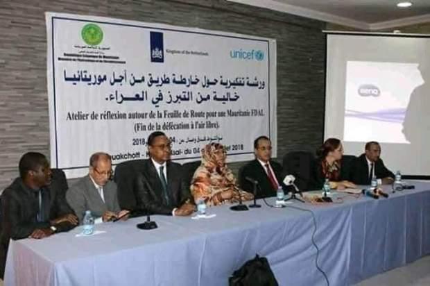 """كلها وهمو.. ندوة """"فكرية"""" في موريتانيا للقضاء على ظاهرة """"التبرز في العراء""""!!"""