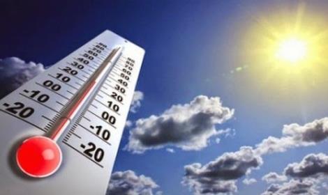 اليوم الخميس.. الحرارة والشركي