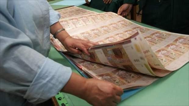 أكثر من 20 مليار درهم.. الميزانية ديال المغرب مقصّحة