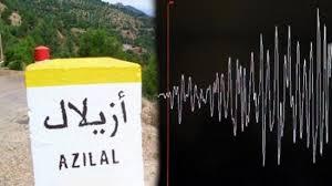 أزيلال.. هزة أرضية قاربت قوتها 3 درجات