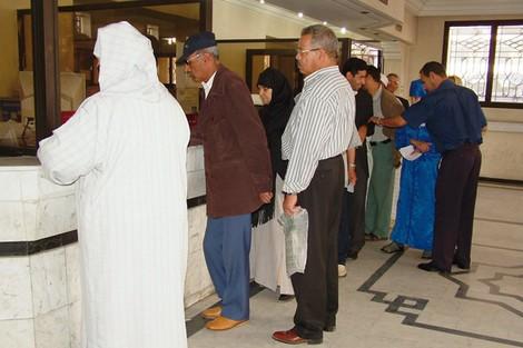 صندوق الضمان الاجتماعي.. صرف المعاشات قبل العيد