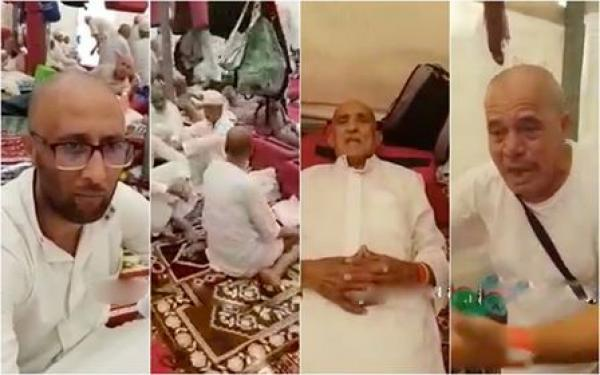مؤسسة المُطوِّفِين تدخل على الخط.. التحقيق في معاناة الحجاج المغاربة
