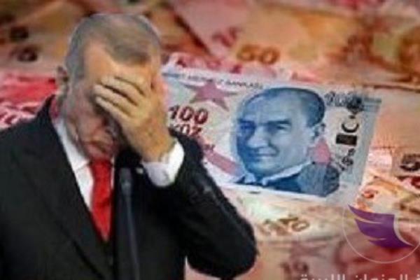 مغاربة للمتباكين على انهيار الليرة التركية: وحنا مالنا؟