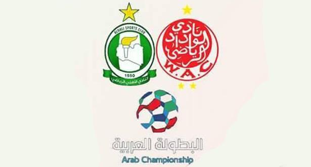 بسبب تأشيرة الدخول.. تأجيل مباراة الوداد وأهلي طرابلس