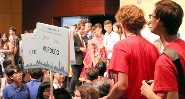 شرفوا بلادهم.. 3 تلاميذ مغاربة يتميزون في الأولمبياد الدولية للرياضيات