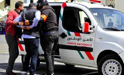 بغا يكريسه صدق قاتلو.. توقيف لص في مراكش