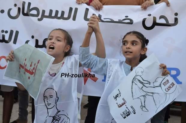 بالصور من الناظور.. أطفالٌ في وقفة احتجاجية للمطالبة بمستشفى للسرطان