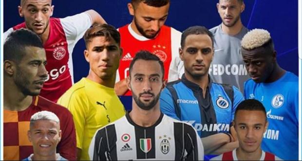 محيحين.. 10 لاعبين مغاربة في دوري أبطال أوروبا