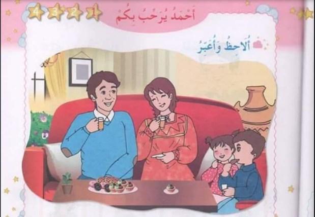 مول الحلوى جزائري وفتاة البحر تونسية.. بغاو يلصقوهم للمغرب!! (صور)