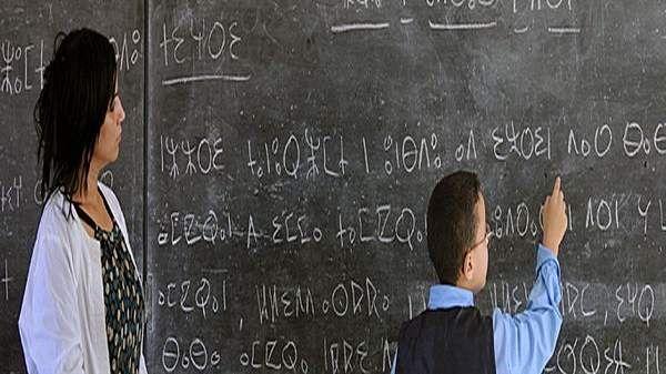جمعيات: الأمازيغية لغة مهمشة رغم طابعها الرسمي