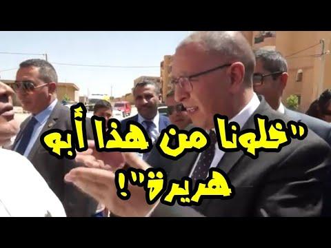 مسؤول جزائري لإمام مسجد: ركز على النظافة في الصلوات وخلينا من أبو هريرة!! (فيديو)