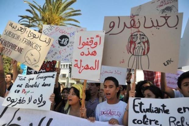 نقابة تعليمية تدعو إلى مسيرة احتجاجية: العام ماشي زين