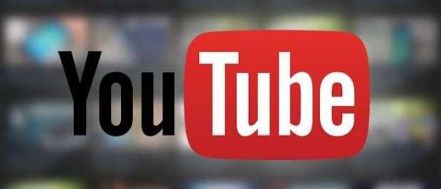ماشي غير في المغرب.. توقف مفاجئ لموقع يوتيوب