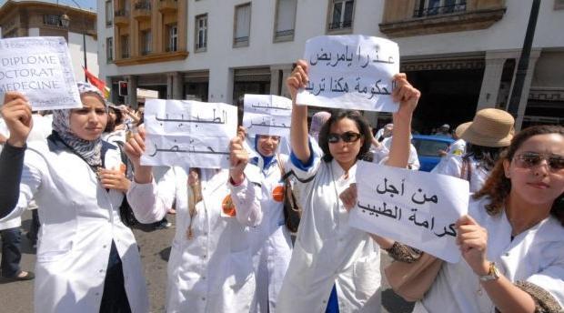 جهة الدار البيضاء سطات.. 130 طبيبا يقدمون استقالة جماعية (وثائق)