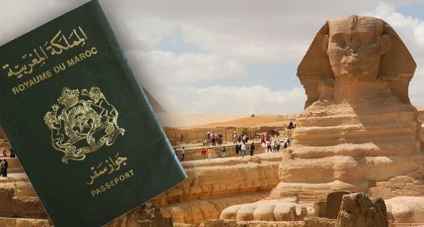 السفارة المصرية: ما تبدل والو فالفيزا للمغاربة