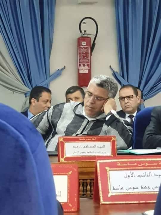 اجتماع الوفد الوزاري في أكادير.. الرميد داتو عينو!