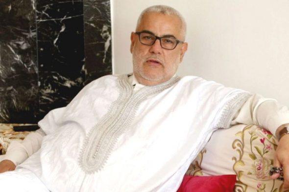 ابن كيران: أنا كنت ناجح والشعب عطاني الكاشي!