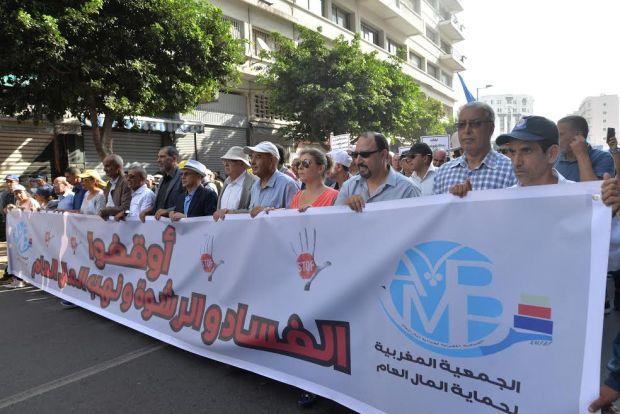 بالصور من كازا.. مسيرة وطنية للمطالبة بمحاربة الفساد