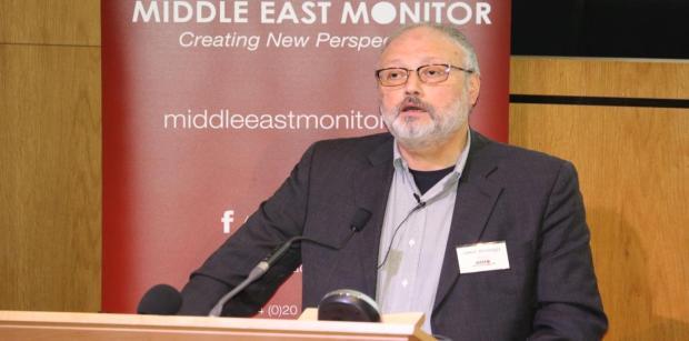 قضية اختفاء خاشقجي.. السعودية ترفض التهديدات ومحاولات النيل منها