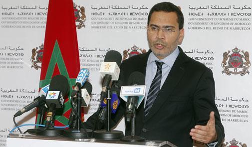الحكومة تنهي الجدل: شهادة إثبات العذرية غير موجودة في القانون المغربي