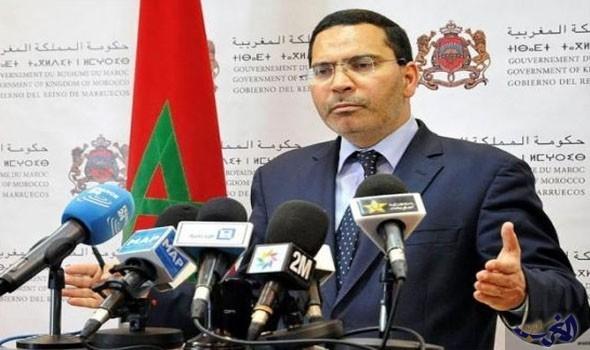 قضية الصحراء.. المغرب يعلن رسميا موافقته على دعوة كوهلر