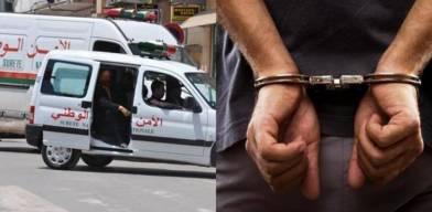 قلعة السراغنة.. اعتقال مروج مخدرات