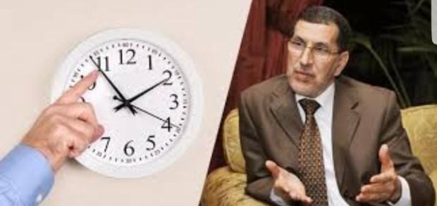 قهرة وحكرة وخدعة وخيانة.. علاش الاحتجاجات ضد الساعة الإضافية؟