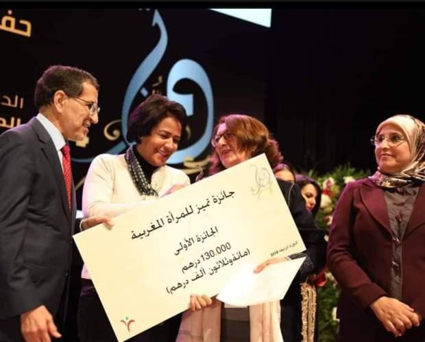 ابنة زاكورة.. مجيدة شهيد تنال جائزة تميز للمرأة المغربية
