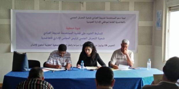 تنسيقية المسيرة العالمية للنساء في المغرب: لا أحد يحمينا من التحرش