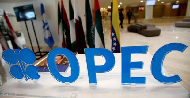 ابتداء من يناير المقبل.. قطر تنسحب من منظمة أوبك