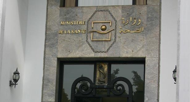 هادي مزيانة.. وزارة الصحة تطلق مخططا لتأهيل المستعجلات