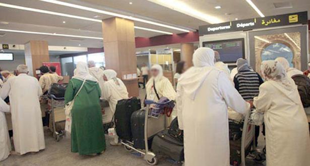 تهم النقل والخدمات.. السعودية ترفع رسوم الحج