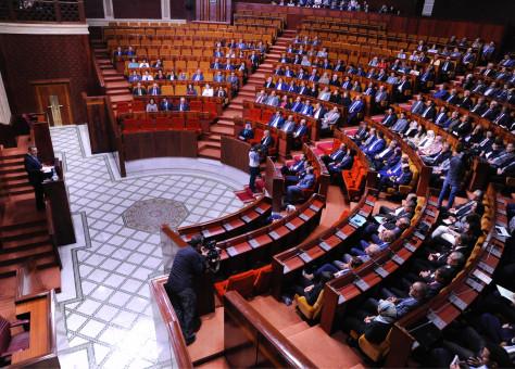البرلمان.. شروط صارمة لضمان حضور الوزراء