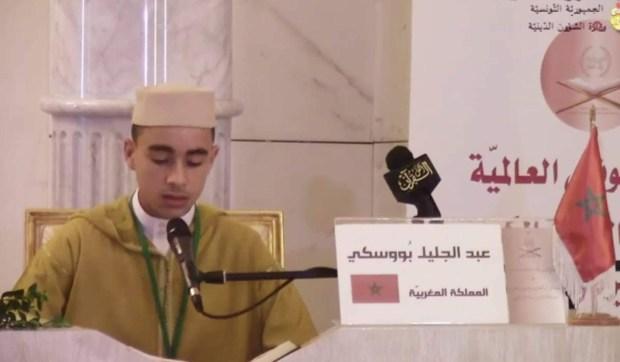 تتويج مغربي جديد.. طفل مغربي يحصل على المركز الأول في مسابقة عالمية للقرآن (صور)