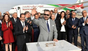 مطار الرباط سلا.. الملك يعطي انطلاقة الجيل الجديد من طائرات لارام ويضع الحجر الأساس لمحطة جوية جديدة