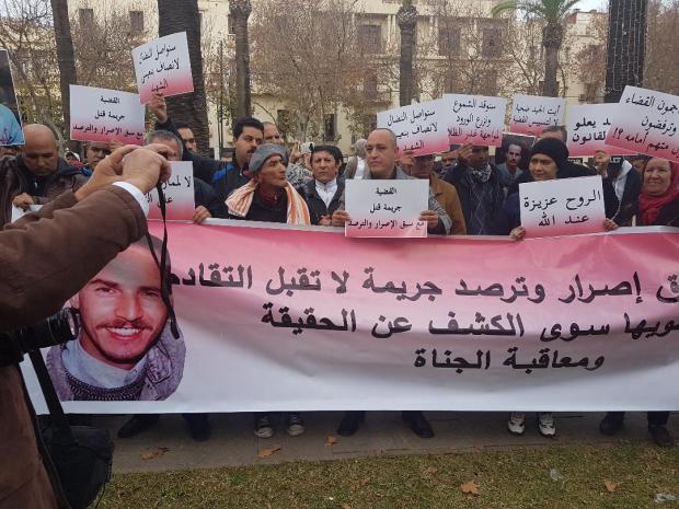 بالصور من فاس.. وقفة تضامنية مع عائلة آيت الجيد