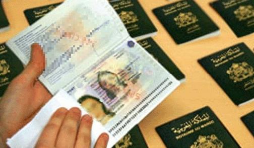 الملحقة الإدارية ازلي/مراكش.. اختفاء 28 ملفالطلب الحصول على جواز السفر