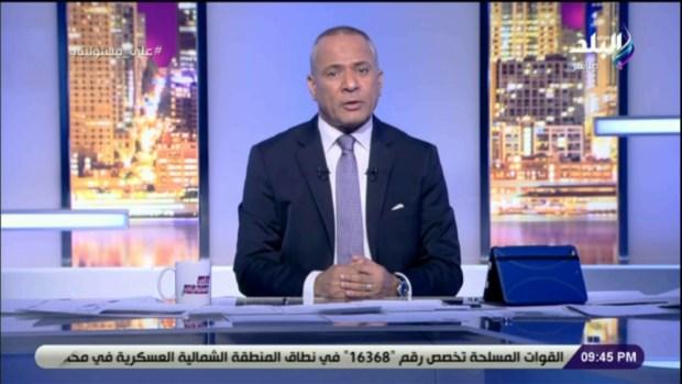 قطر المحتلة تواجه اليابان الشقيقة.. إعلامي مصري صايط ليه الريح فوذنيه!! (فيديو)