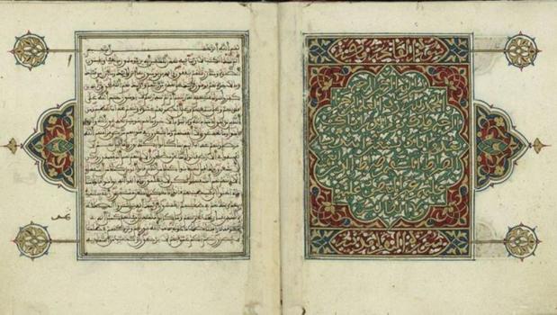 يعود إلى 10 قرون.. مصحف مغربي نادر معروض في إسرائيل